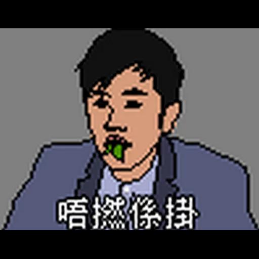Pixel1 - Sticker 4