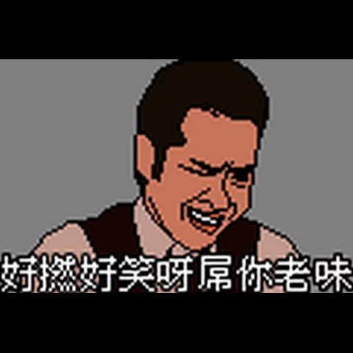 Pixel1 - Sticker 2