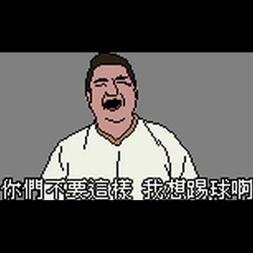 Pixel1 - Sticker 28