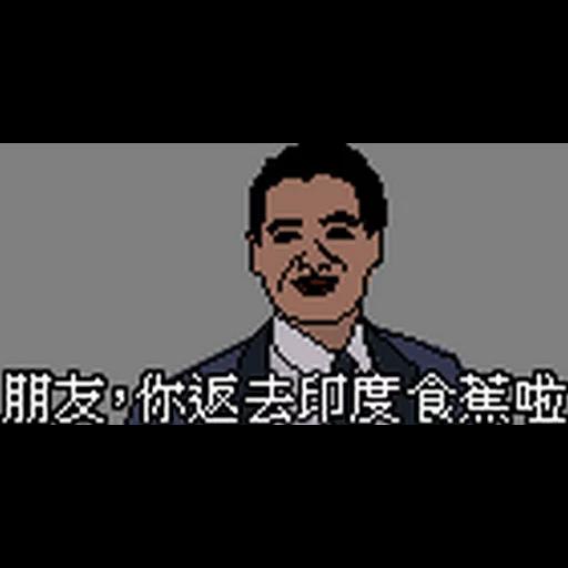 Pixel1 - Sticker 11