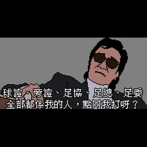 Pixel1 - Sticker 30