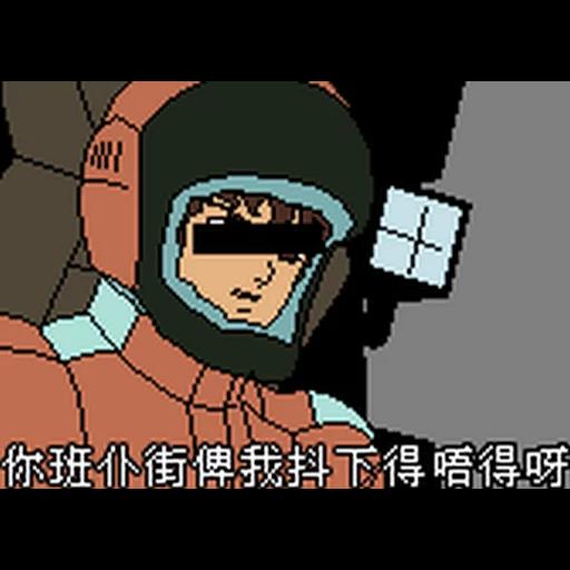 Pixel1 - Sticker 17