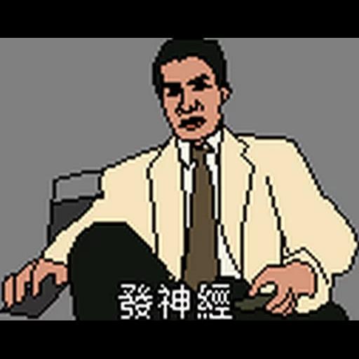 Pixel1 - Sticker 8