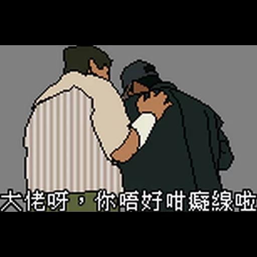 Pixel1 - Sticker 22