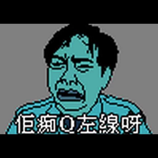 Pixel1 - Sticker 20