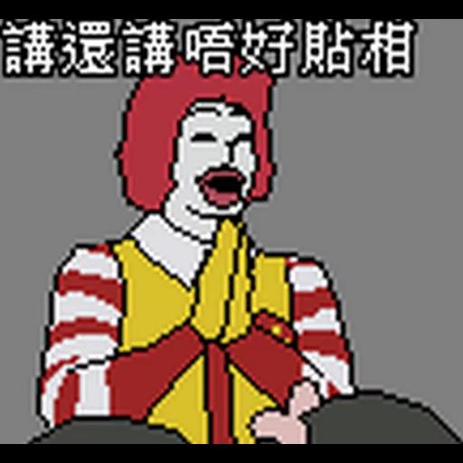 Pixel1 - Sticker 15
