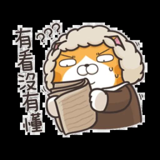 Cat3 - Sticker 8
