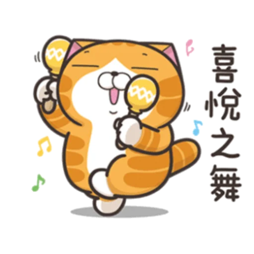 Cat3 - Sticker 13