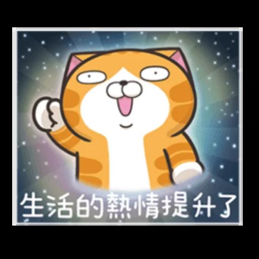 Cat3 - Sticker 14