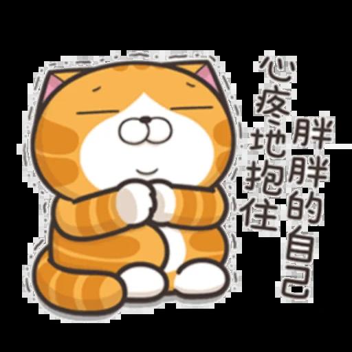 Cat3 - Sticker 10