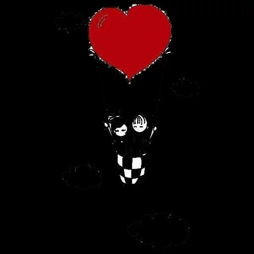 Amor - Sticker 4