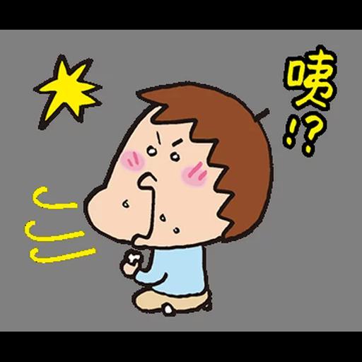 Flower2 - Sticker 11