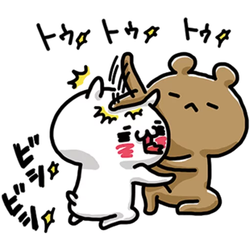 bearlove - Sticker 18