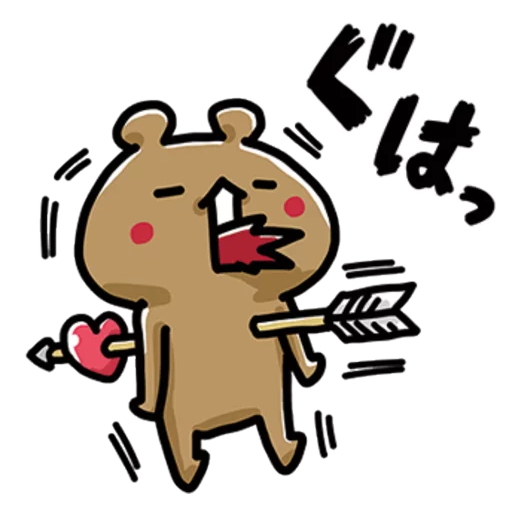 bearlove - Sticker 22