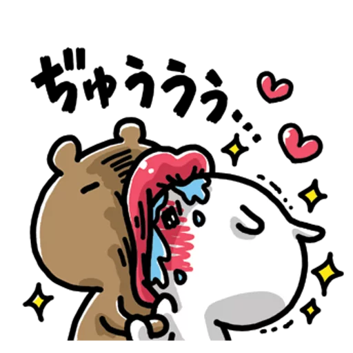bearlove - Sticker 9