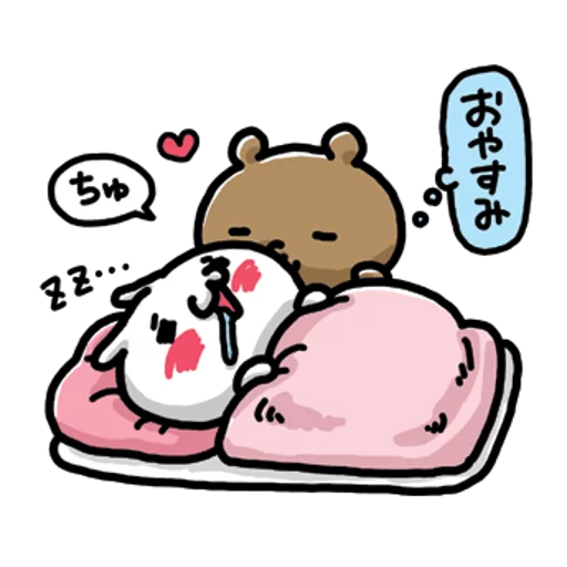 bearlove - Sticker 11