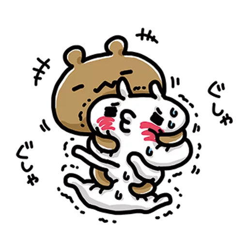 bearlove - Sticker 16