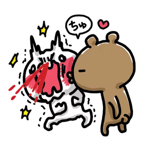 bearlove - Sticker 8