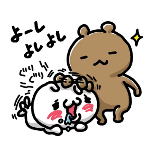 bearlove - Sticker 6