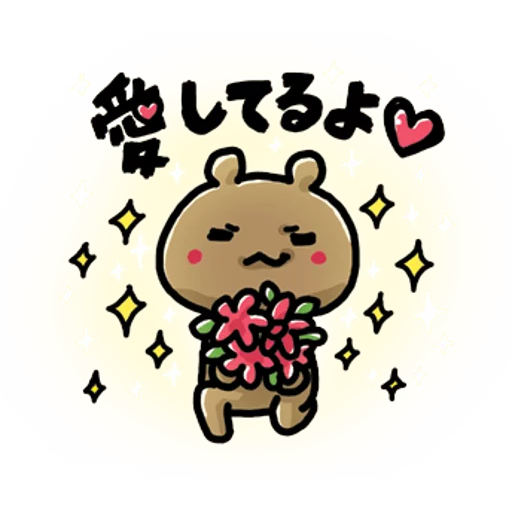 bearlove - Sticker 13