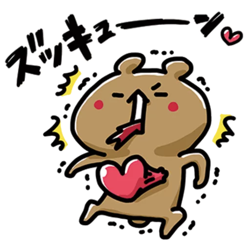 bearlove - Sticker 21