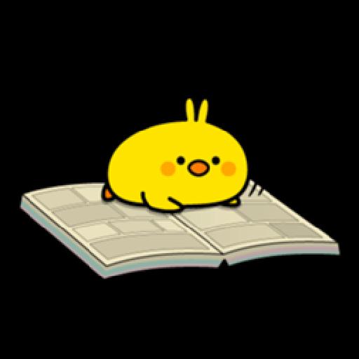 Plump Little Chick 1 - Sticker 14