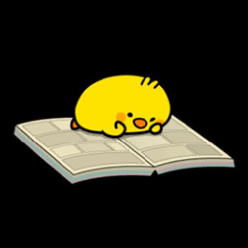 Plump Little Chick 1 - Sticker 29