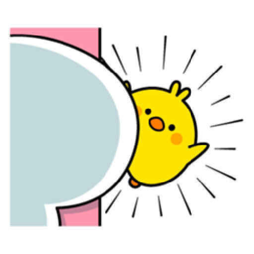 Plump Little Chick 1 - Sticker 1