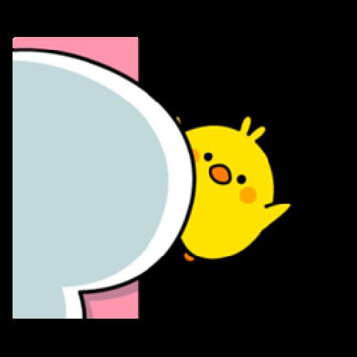 Plump Little Chick 1 - Sticker 1