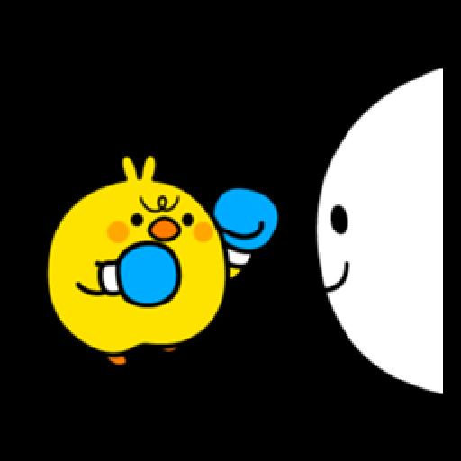 Plump Little Chick 1 - Sticker 15