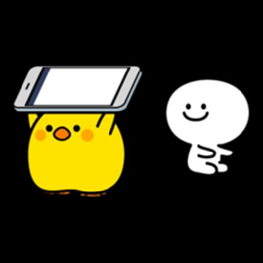 Plump Little Chick 1 - Sticker 6