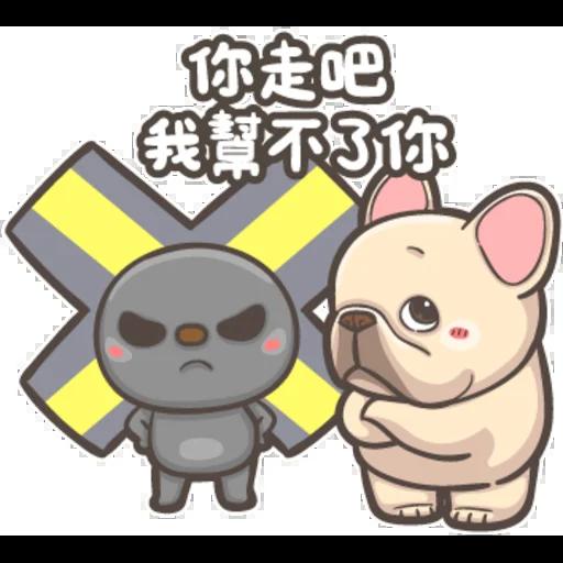 OPEN小將X法鬥皮古(2) - Sticker 4