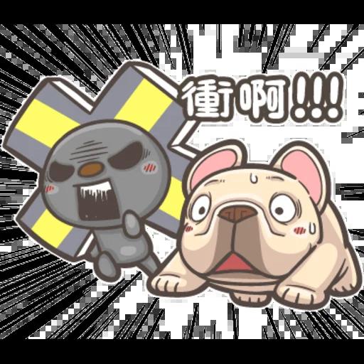 OPEN小將X法鬥皮古(2) - Sticker 2