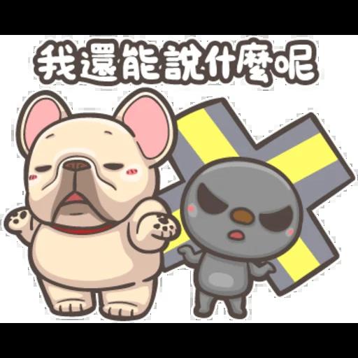 OPEN小將X法鬥皮古(2) - Sticker 3