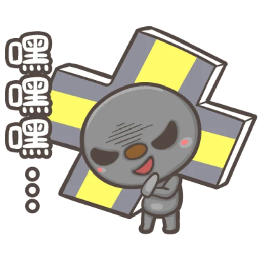 OPEN小將X法鬥皮古(2) - Sticker 6