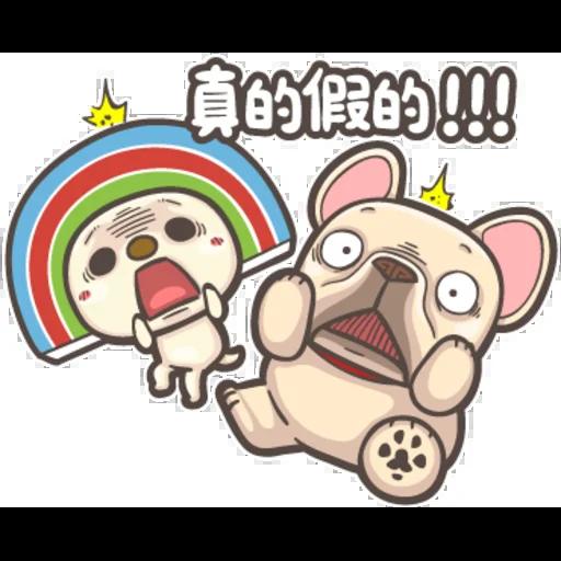 OPEN小將X法鬥皮古(2) - Sticker 9