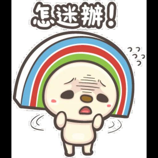 OPEN小將X法鬥皮古(2) - Sticker 8