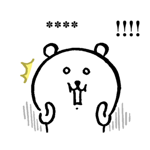 lalal - Sticker 4