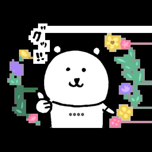 lalal - Sticker 3
