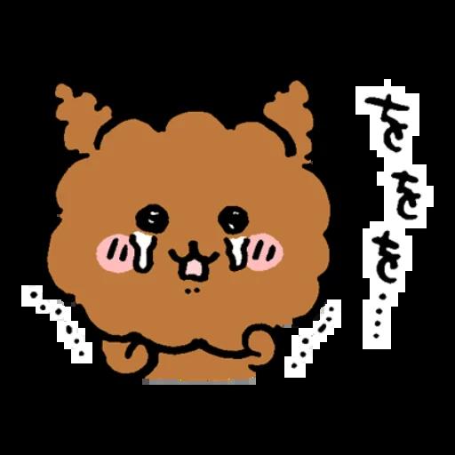 lalal - Sticker 26