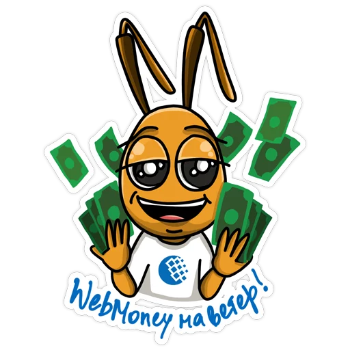 WebMoney - Tray Sticker