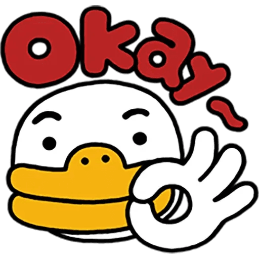 Kakao - Sticker 17