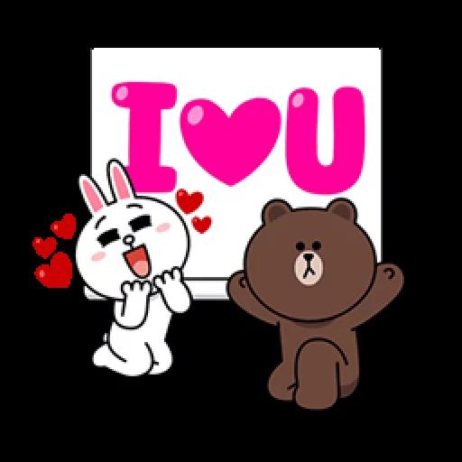 Brown - Sticker 6