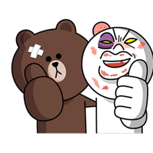Brown - Sticker 29