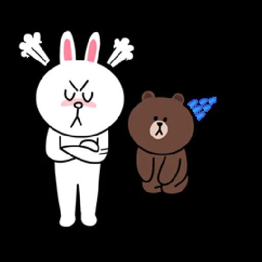 Brown - Sticker 17