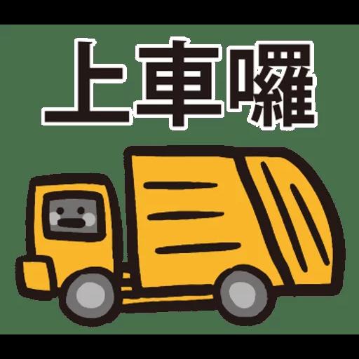 ho keung - Sticker 12