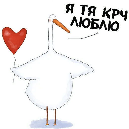 Net - Sticker 6