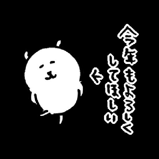 joke bear winter move - Sticker 8