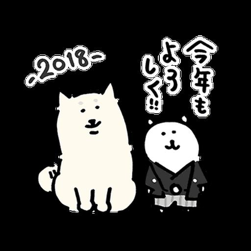 joke bear winter move - Sticker 24