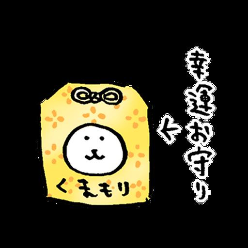 joke bear winter move - Sticker 9